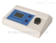 昕瑞SD9011水質色度儀