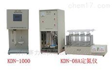 上海昕瑞KDN系列定氮儀