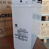 FTA12-100圣阳蓄电池FTA全国联保