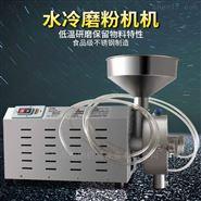 集市现磨豆类水冷式磨粉机