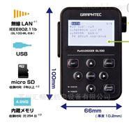 图技数据记录仪GL100