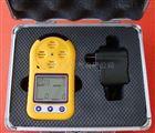 气体检测仪便携式有毒有害可燃一氧化碳氧气