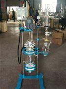 双层玻璃反应釜生物制药新材料合成实验仪器