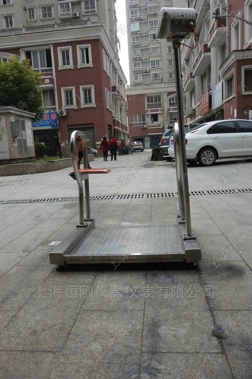 透析医用轮椅秤 老人轮椅体重秤