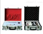 MD-NPS型便携式直流系统接地探测仪