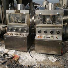 专业回收旋转式压片机