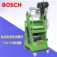 博世发动机分析仪FSA740