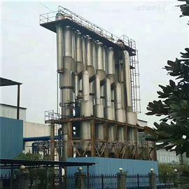 2吨铜陵低价出售二手单效外循环蒸发器