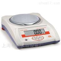 LCD-A2000经济型电子天平0.01g