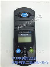 哈希PCII 58700-00