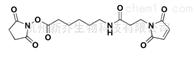 SMPH蛋白交联剂