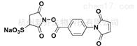 交联剂Sulfo-MBS 水溶杂双官能交联试剂