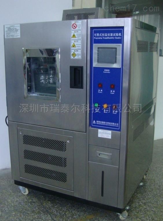 RTE-深圳高温高湿箱价格