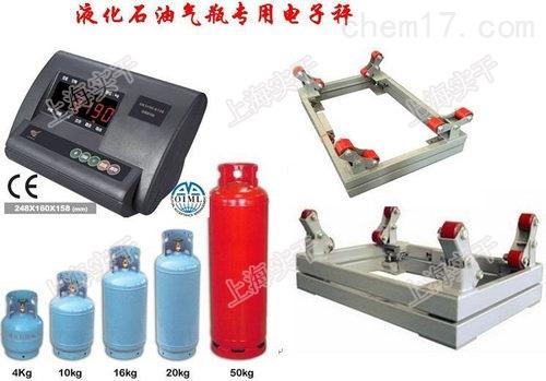 称钢瓶的地磅秤1t2t3t 钢瓶电子磅秤价格