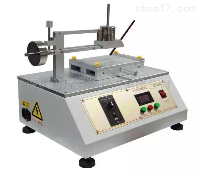 耐磨试验机-深圳耐磨试验机