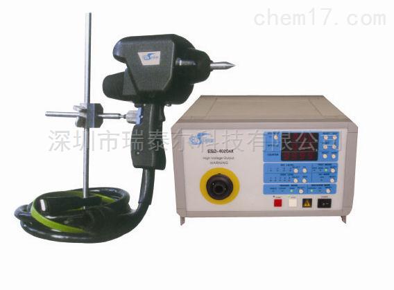 ESD-202A静电放电发生器价格