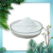 盐酸吗啉胍原料现货3160-91-6