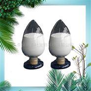 香豆素生产厂家91-64-5香料