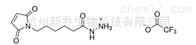CAS: 151038-94-7EMCH CAS: 151038-94-7 蛋白交联剂