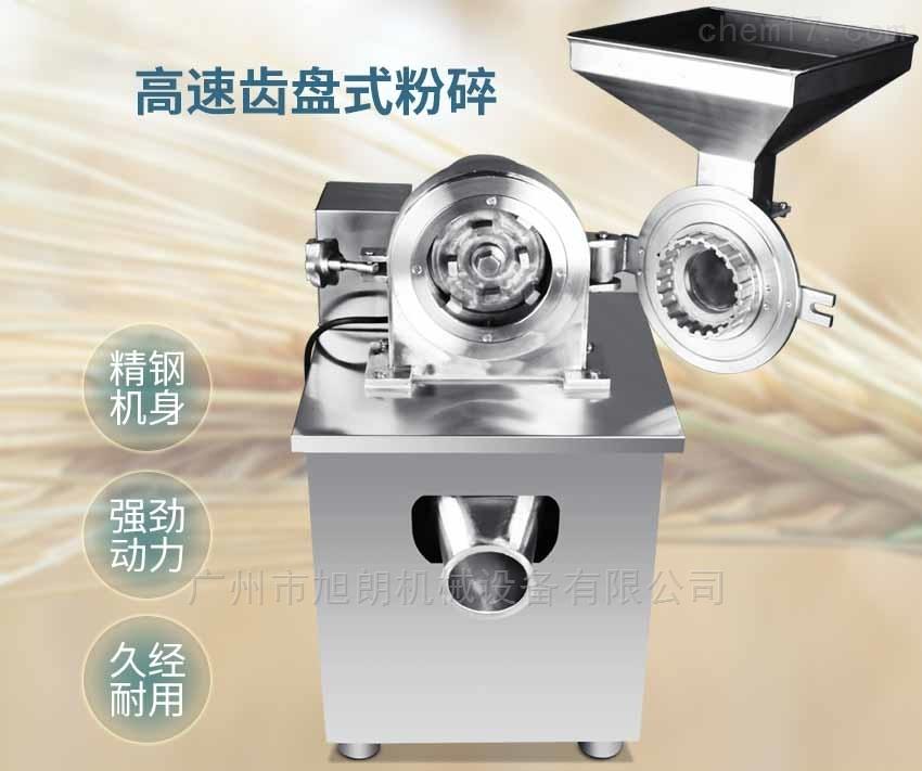 生产商供应高速化工超细粉碎机