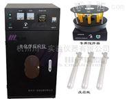光化学反应仪CY-GHX-A低温可选