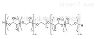 嵌段共聚物PLGA-PEG-PLGA MW:2000 PLGA嵌段共聚物