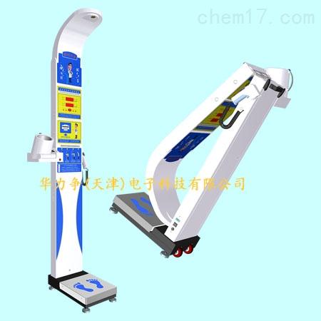血压型智能身高体重测量仪/体检仪