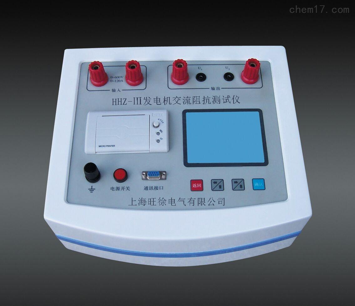 TPZZC-C转子交流阻抗测试仪