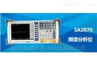便携式频谱分析仪