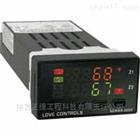 LOVE CONTROLS 32DZ温度过程控制仪