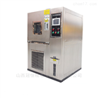 HWS-A恒溫恒濕試驗箱