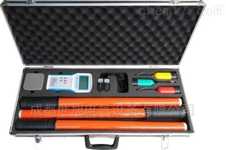 高压无线语音核相仪承装承试承修资质