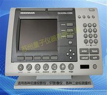 QUADRA-CHEK 200德国HEIDENHAIN QUADRA-CHEK 200数据处理器
