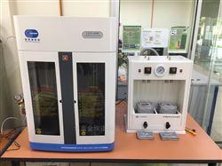 锂离子材料BET比表面积分析仪