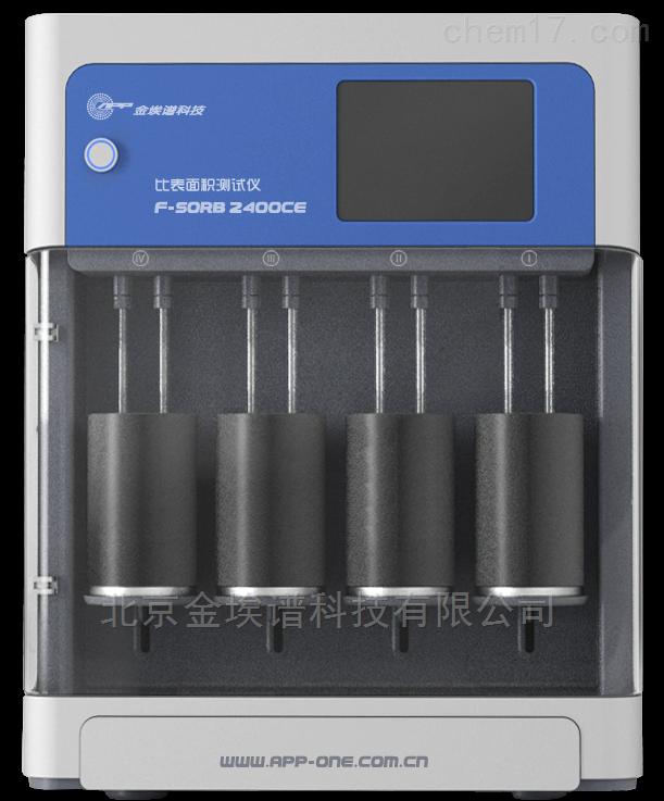活性氧化铝比表面和微孔测定仪