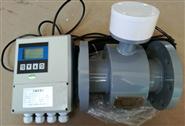 分体式泥浆电磁流量计制造供应