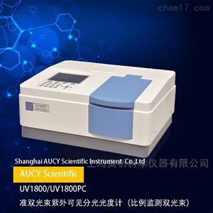 UV1800PC紫外可见大发快三APP下载