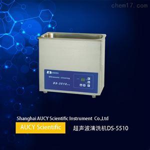 DS-5510DTH超声波清洗器
