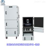 TWYX工業集塵器