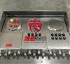 不锈钢三防照明动力配电箱