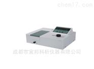 分光光度计 可见光 光谱仪