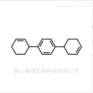 氢化三联苯|61788-32-7|优质电镀有机原料