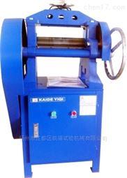 橡膠削片機