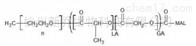 PLGA比例:50:50mPEG-PLGA-Mal MW:5000两亲性嵌段共聚物