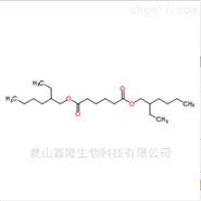 己二酸二异辛酯|103-23-1|优质有机增塑原料