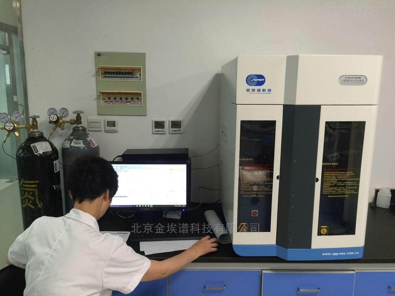 孔结构分布检测仪 全自动静态容量法