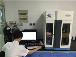 孔结构分布检测仪V-Sorb2800P孔结构分布检测仪 全自动静态容量法