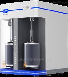 空隙率检测仪V-Sorb2800P全自动比表面积及空隙率检测仪 静态容量法