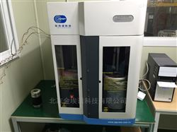 孔隙率测定仪V-Sorb2800全自动孔隙率及比表面测定仪