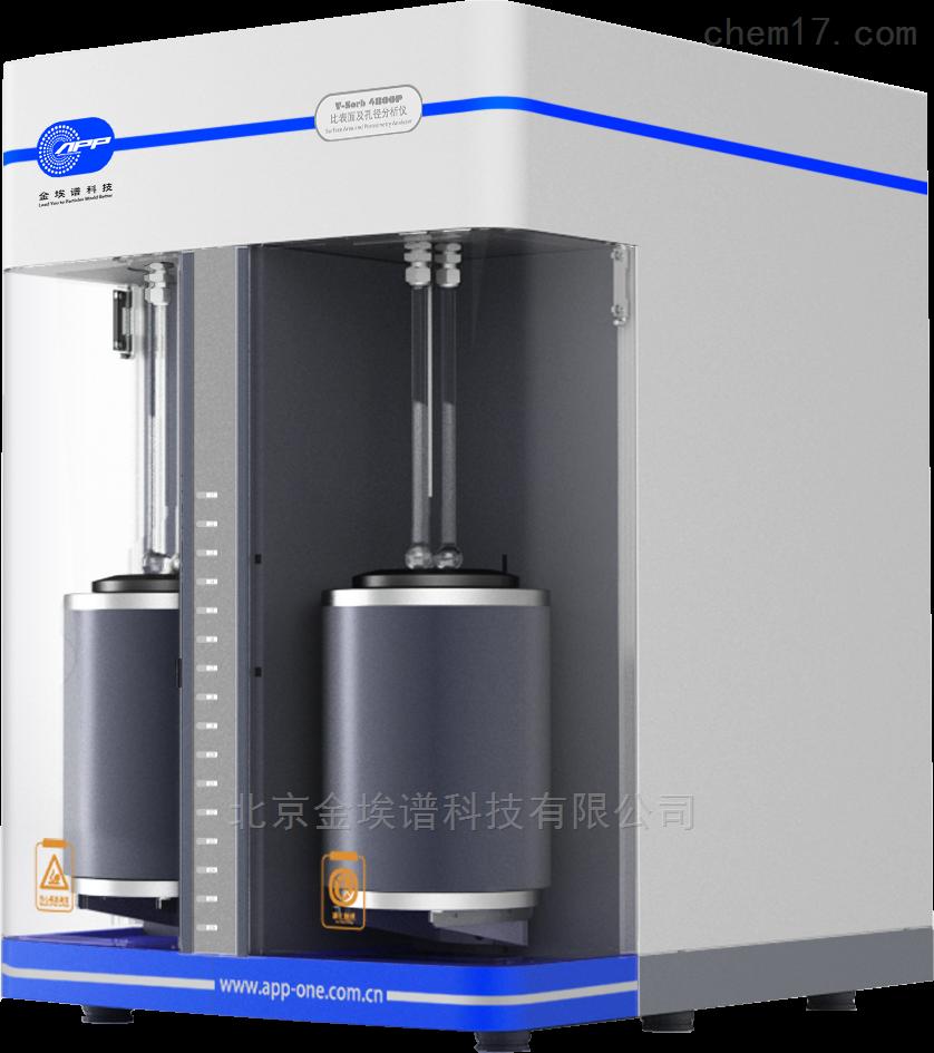 全自动比表面及孔隙度检测仪 静态容量法